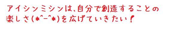 アイシンミシン 口コミ<img src=